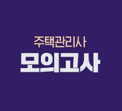 인강생 전용 스터디 그룹 메가팀공