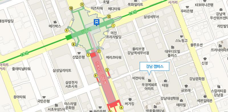 강남캠퍼스